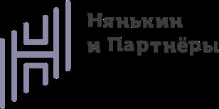 Логотип Нянькин и партнёры