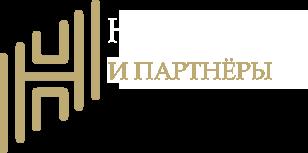 Нянькин и Партнёры