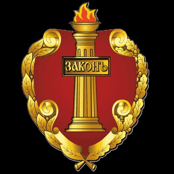 Герб Федеральной палаты адвокатов