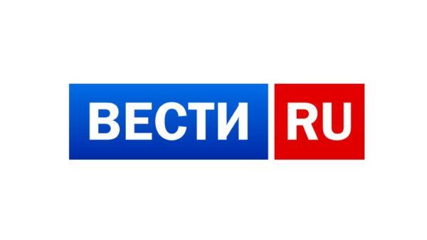 Логотип Вести Россия на белом фоне