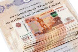 изображены денежные купюры и серификат