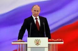 В.В.Путин Президент Российской Федерации
