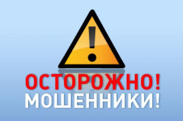 логотип передачи Осторожно! мошенники