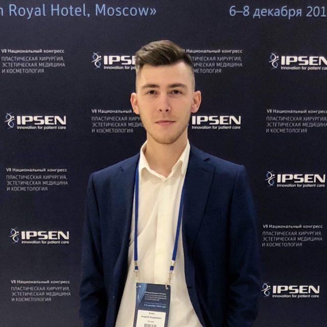 Андрей Енин
