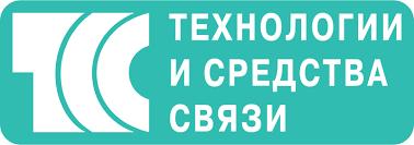 логотип Технологии и средства связи