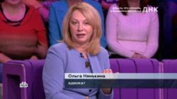 Адвокат Ольга Нянькина лишение матери родительских прав
