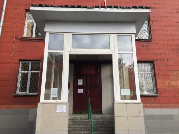 здание Зюзинского суда города Москвы