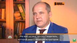 Адвокат Алексей Нянькин интервью для канала НТВ