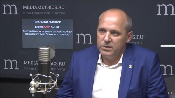 адвокат Алексей Нянькин интервью защита в ЕСПЧ