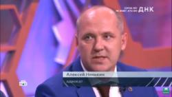 Адвокат Алексей Нянькин передача НТВ
