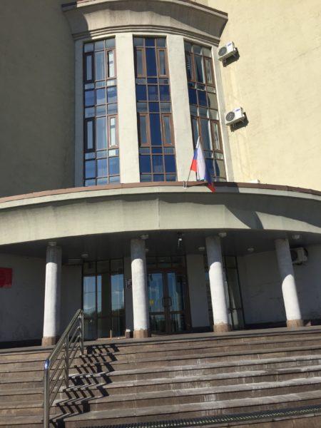 здание Люблинского суда Москвы