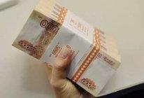 пачка денежных купюр рука