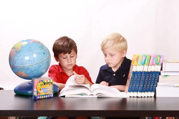 мальчики глобус книги