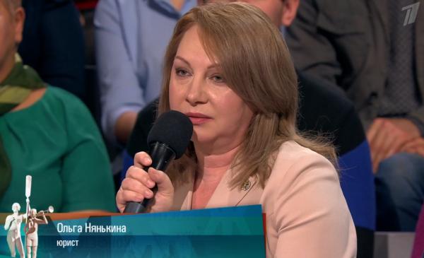 Адвокат Ольга Нянькина о лишении родительских прав на Первом канале