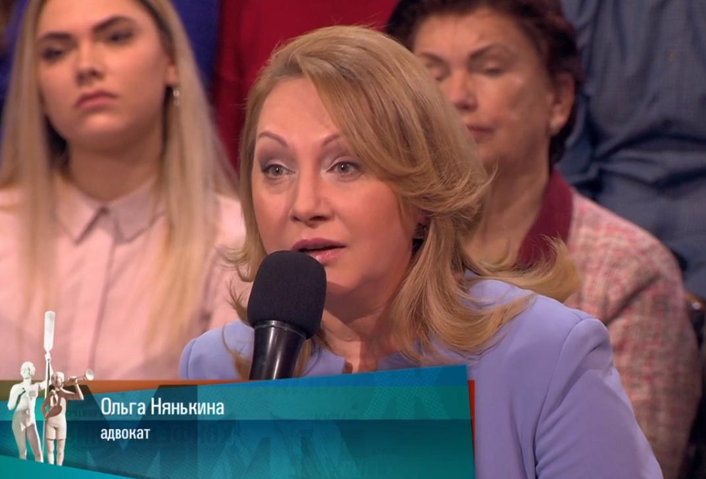 Адвокат Ольга Нянькина на Первом канале 14 мая 2019 года