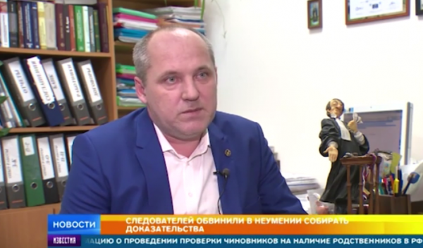 Защитник по уголовным делам Алексей Нянькин