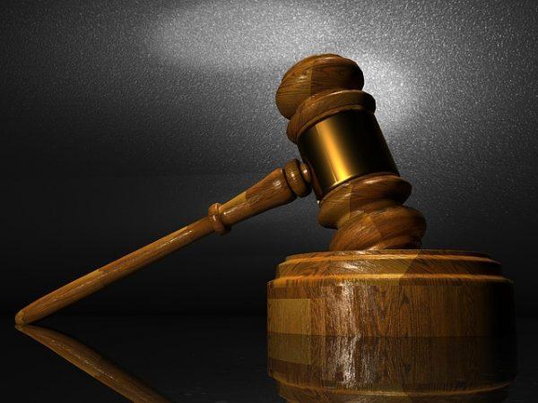 правосудие по наказаниям по совокупности