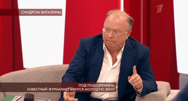 Журналист Андрей Караулов